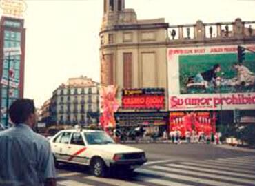 1980_cinescallao